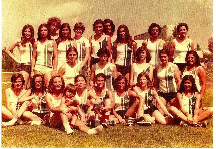 Equip d'atletisme femení del Centre Gimnàstic Barcelonès. Dèacad dels 1970s