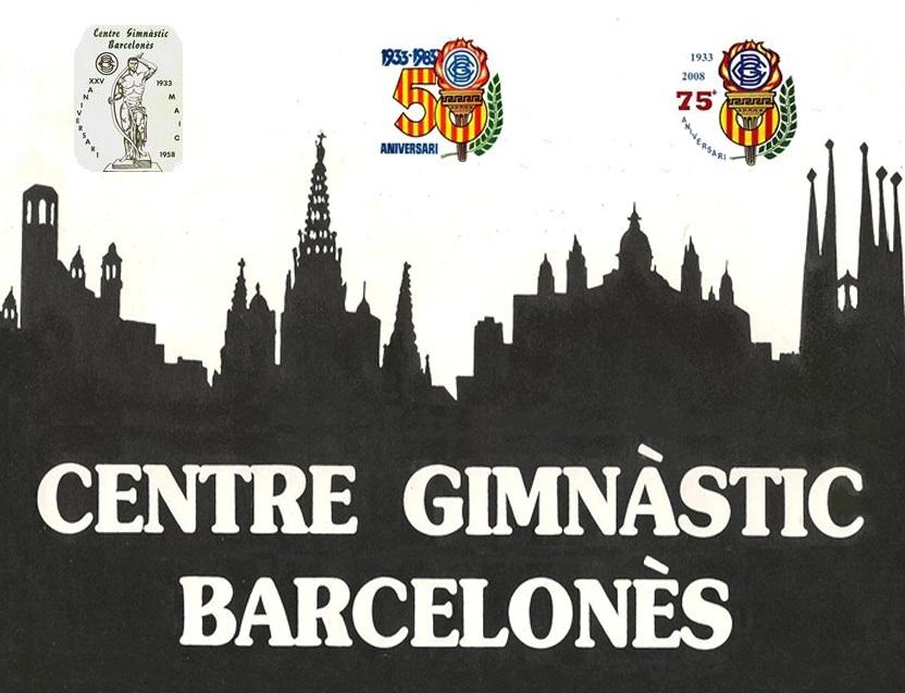 Distintius esportius atorgats al Centre Gimnàstic Barcelonès en el llarg del seu dilatat historial esportiu des de l'any 1933 al 2004.