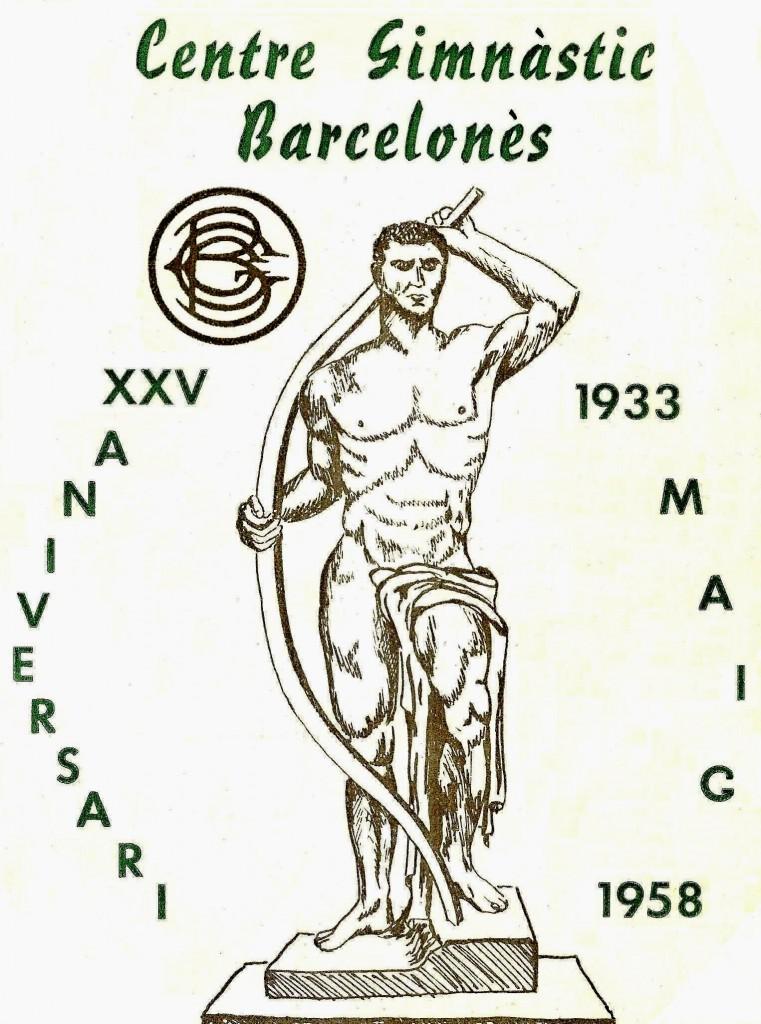 Rètol del 25è Aniversari del CGB celebrat l'any 1958 i sota la direcció del President del Centre en Víctor Herrando Aroza on es van programa tota mena de exhibicions culturals i esportives de les seccions del Barcelonès.