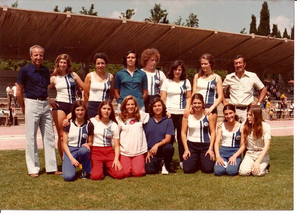 Equip destacat d'Atletisme femení de la dècada dels anys 70's. Destaquem a la foto: germanes Dalmau, Colomer, Laiseca, Teixidor, Madomar i els responsables de la secció: Suñé i Miranda.