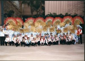 Arc de Sant Matí 1999