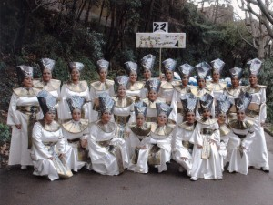 Comparsa Faraonica 2005.